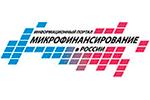 «Комплексная безопасность в МФИ»